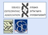 Osteopathic Association